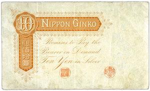 nm062_2back.jpg